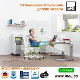 Ергономични детски мебели