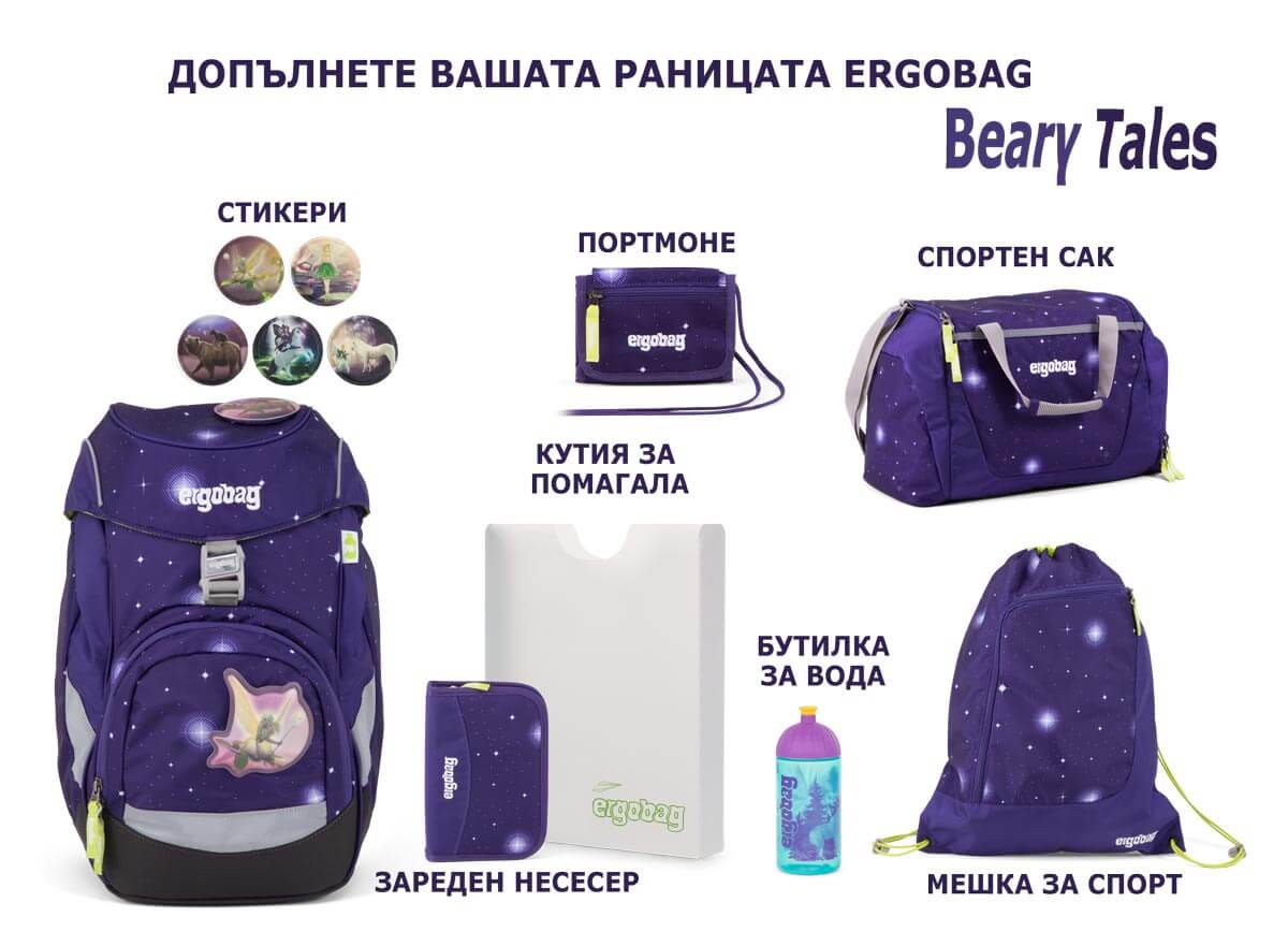 BearyTales-Products-collection