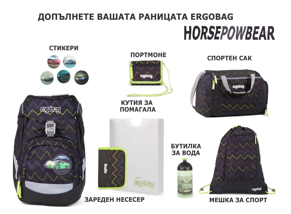HorsePowBear-Products-collection