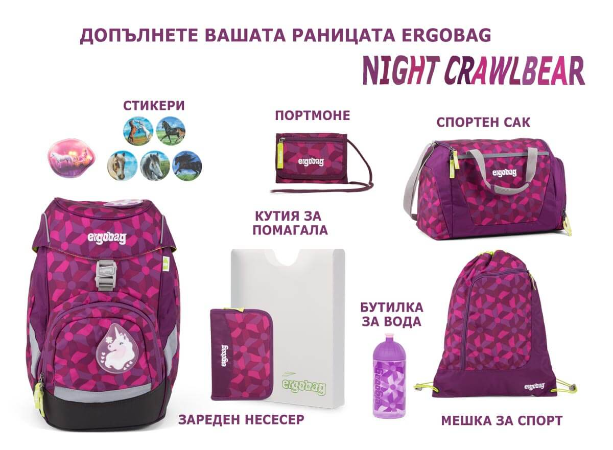 Night-CrawlBear-Products-collection