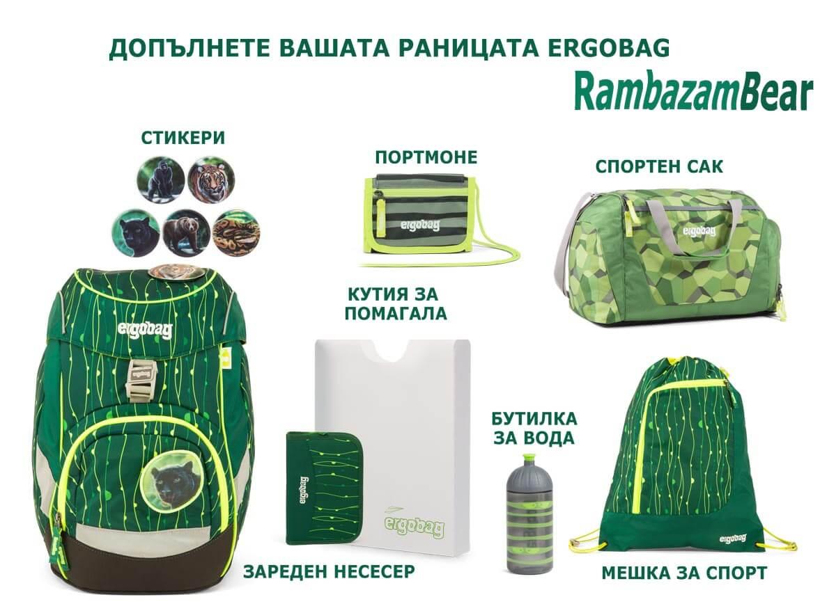 RambazamBear-Products-collection
