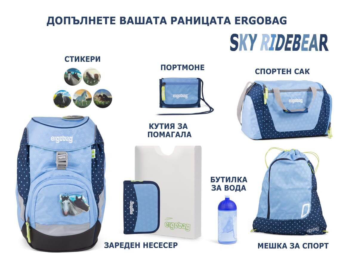 Sky-RideBear-Products-collection