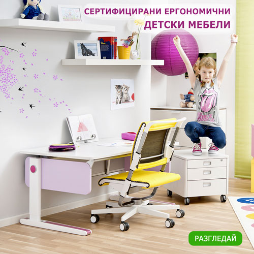 бюро и стол за детска стая